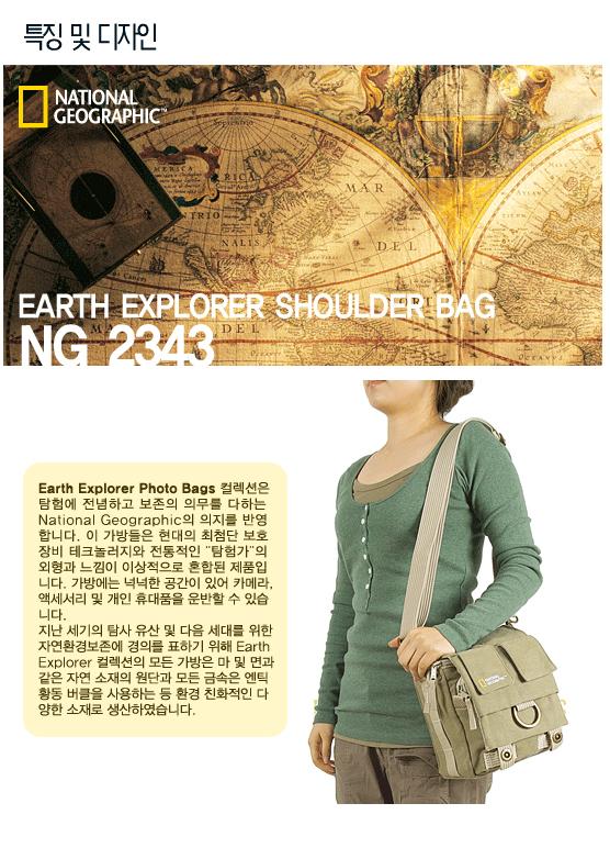 National Geographic Small Shoulder Bag Ng 2343 24