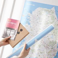 전국 여행지 정보가 가득한 전국 여행 지도